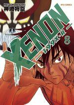 Xenon 1999XR 8 Manga