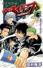 Beelzebub 13 Manga