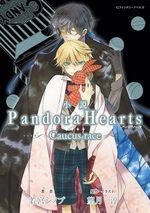 Pandora Hearts Caucus Race 1 Roman