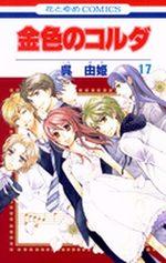 La Corde d'Or 17 Manga
