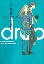 Un drôle de père 9 Manga