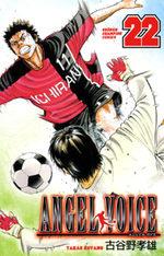 Angel Voice 22 Manga