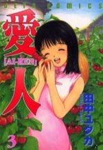 Ai-Ren 3 Manga