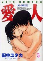 Ai-Ren 5 Manga