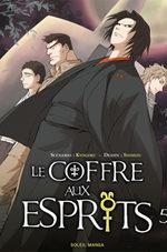 Le Coffre aux Esprits  5 Manga