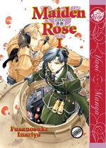 Maiden Rose 1