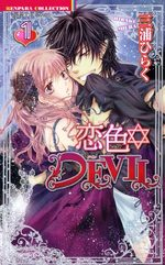 Midnight Devil 1 Manga