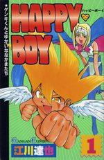 Happy boy 1 Manga