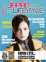 Japan Lifestyle 17