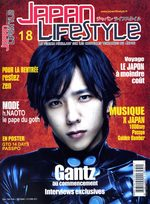 Japan Lifestyle 18