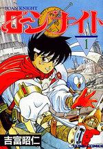 Loan Knight 1