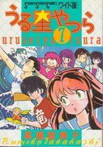 Lamu - Urusei Yatsura 7