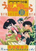 Lamu - Urusei Yatsura 10