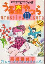Lamu - Urusei Yatsura 11
