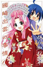 Kunisaki Izumo no Jijô 6 Manga