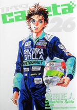 Capeta 26 Manga