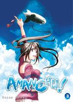 Amanchu ! 3