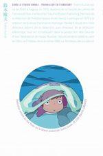Dans le Studio Ghibli - Travailler en s'amusant 1 Roman