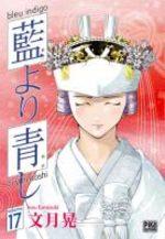 Bleu indigo - Ai Yori Aoshi 17 Manga