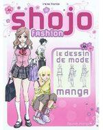 Shojo Fashion 1 Méthode