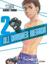 All Rounder Meguru T.2 Manga