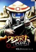 Desert Punk 3
