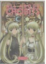 Chobits - All about Chobits 1 Artbook