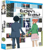 Eden of the East - Intégrale des films 1 Film