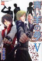 Aoi Hitsuji no Yume 5 Manga