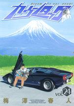 Countach 24 Manga