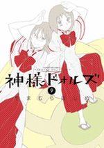 Kamisama Dolls 9 Manga