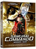 Samurai Commando Mission 1549 1 Film