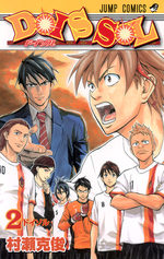 Dois Sol 2 Manga