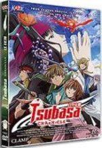 Tsubasa Reservoir Chronicle 0 Film