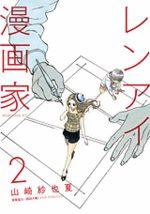 Renai Mangaka 2 Manga