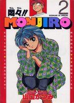 Monmon!! Monjiro 2