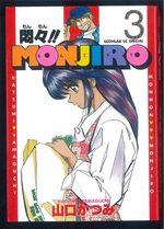 Monmon!! Monjiro 3
