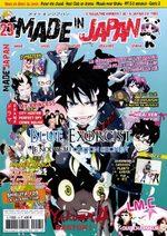 Made in Japan / Japan Mag 23 Magazine