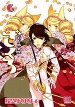 couverture, jaquette Otome Youkai Zakuro 6