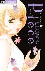 Piece 6 Manga