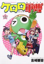 Sergent Keroro 22 Manga