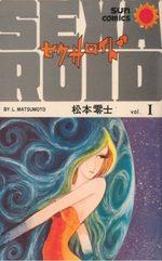Sexaroid 1 Manga