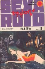 Sexaroid 2 Manga