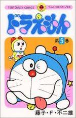 Doraemon 5 Manga