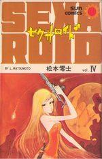 Sexaroid 4 Manga