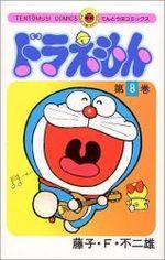 Doraemon 8 Manga