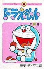 Doraemon 10 Manga