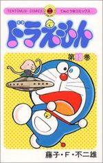 Doraemon 13 Manga