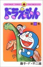 Doraemon 16 Manga