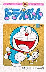 Doraemon 21 Manga